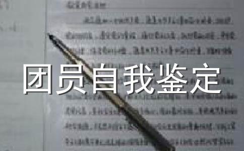 【精华】自我范文集锦六篇