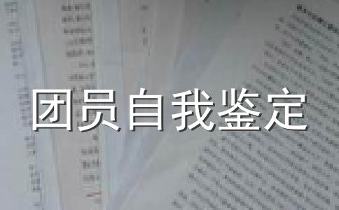 【热】鉴定范文汇编十三篇