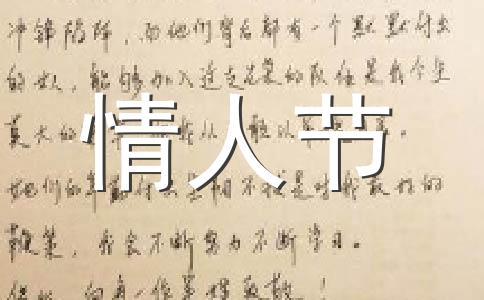 【荐】38祝福短信范文五篇