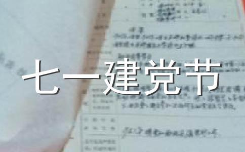 【精华】演讲范文汇编六篇