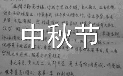 中学国旗下讲话稿范文(通用五篇)