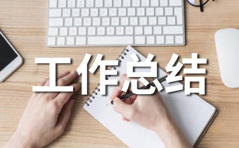 【必备】讲话稿范文集锦7篇
