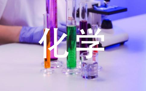 """【下列对""""天宫一号""""研究的领域不侧重于化学学科的是()A.""""天宫一号""""运行轨道的高度B.制造""""天宫】"""